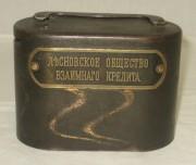 Копилка старинная, Россия 19 век №3022