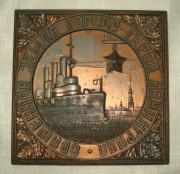 Медальон, плакетка, панно №809