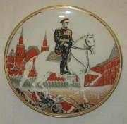Тарелка настенная, панно «Жуков», фарфор, «ЛФЗ» СССР №3187