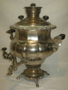 Самовар коллекционный «ваза», «Бр. Шемариных» №871
