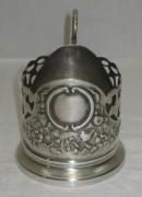 Подстаканник с орнаментом, серебрение, СССР №3241