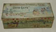 Банка старинная из жести «Французское печенье» 19 век №3214
