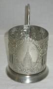 Подстаканник «МГУ», серебрение, «Кольчугинский з-д» №3400