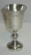 Рюмка старинная, серебро 84 пр, русский стиль №3419