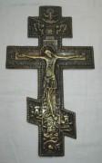 Крест большой старинный «Распятие Христово», бронза, 19 век №3469