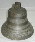 Колокол старинный, колокольчик поддужный, с пословицей №3705
