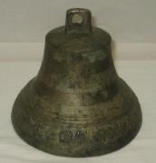 Колокол поддужный, колокольчик старинный, 14 ромашек №3741