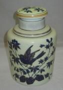 Чайница старинная с птицей, фарфор №3790
