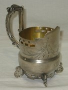 Подстаканник старинный из серебра 84 пробы, модерн, Россия 19 век №3880