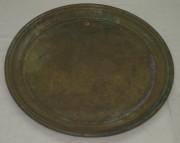 Поднос круглый старинный «А. Кач» 19 век №3998