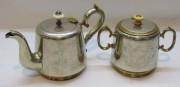 Чайник заварочный с сахарницей «Ляховский» Россия 19 век №4052