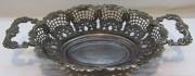 Сухарница старинная, серебрение, «Fraget» Варшава 19 век №4060
