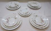 Тарелки фарфоровые, разных размеров «Бр. Корниловых», 14 штук №4095