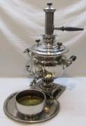 Самовар старинный «чаша», на 2,5 л, «Н.А. Воронцов» 19 век №980