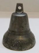 Колокольчик поддужный старинный, с ромашками и пальметами №1609