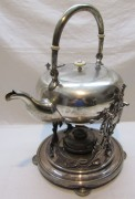 Бульотка старинная, серебрение, «А. Кач» 19 век №4263