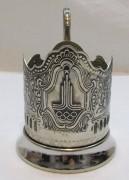 Подстаканник «Олимпиада», серебрение, «Кольчугино» №4330