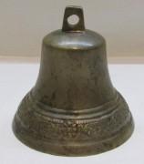Колокольчик старинный поддужный с орнаментом №4335
