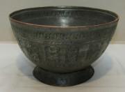 Миска, чаша старинная, медная, Кавказ, 18-19 век №4462