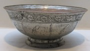 Миска старинная, чаша, медная, Кавказ, 18-19 век №4464