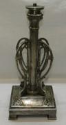 Подставка старинная, ваза, 19 век №4484