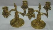 Подсвечники парные на четыре свечи, позолота, 19 век №1067