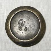 Гирька старинная, гиря для весов, 19 век №1065