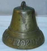 Колокол, колокольчик с пословицей, Россия 1874 год №735