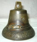 Старинный поддужный колокольчик, Россия 19 век №733