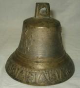 Колокольчик, колокол, три орла, Россия 19 век №543