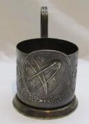 Подстаканник «Спутник», серебрение, СССР №4719