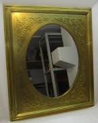 Зеркало старинное, бронза, позолота, тяжелое, 19 век №4729