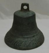 Колокол поддужный, колокольчик старинный «Чистюнин» 19 век №4726