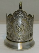 Подстаканник «Глухарь», серебрение, «Кольчугино» СССР №4871