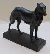 Статуэтка старинная «Собака охотничья» Касли 1973 год №4820
