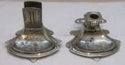 Подсвечник старинный со спичечницей, модерн, 19-20 век №4908