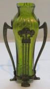 Ваза старинная, вазочка, модерн, очень красивая, 19-20 век №4934