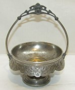 Конфетница старинная, вазочка, 19-20 век №4985