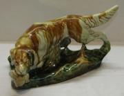 Статуэтка «Охота, Собака» фарфор, 1965 год №5001