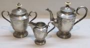 Кофейный набор старинный, модерн, серебро 84 пробы, 19 век №5012