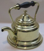 Чайник старинный латунный №5038