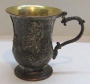 Кружка старинная, бокал медный, ампир, позолота №5023