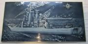 Панно настенное «Атомный ракетный крейсер Калинин» №5146