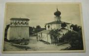 Открытка старинная почтовая «Церковь Успенской Божьей Матери» №5295