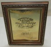 Панно, табличка «Тремасс завод Вулкан Ленинград 1931 год» №5593