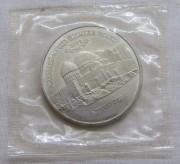 "Монета 5 рублей ""Мавзолей Ясави"" 1992 год, пруф, в запайке, оригинал №5192"