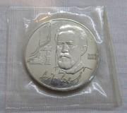 """Монета 1 рубль """"Антон Чехов"""" 1990 год, пруф, в запайке, оригинал №5229"""