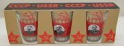 Сувенирные граненые стаканы «Ленин Сталин Брежнев» №5765