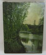 Картина «Пейзаж. Гатчинский парк» холст, масло №5893
