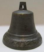 Колокольчик, колокол поддужный старинный «Касимов 1877 год» №6275